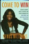 "Venus Williams Signed ""Come To Win"" Book (PSA/DNA)"
