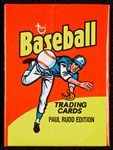 "2014 Topps Paul Rudd Promo Cards Unopened Pack of Five in ""Paul Rudd Edition"" Wax Wrapper"